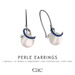Cae :: Perle :: Earrings [bagged]