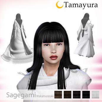 """*. Tamayura. *"" Hair Wakamurasaki Sagekami"
