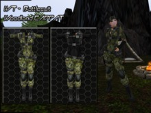 WT Woodland CADPAT Battlesuit