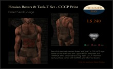 Hessian Boxers & Tank T in Desert Sand Grunge with Worn CCCP 1959 print - SET
