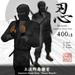 Japanese Ninja for men