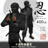 Japanese Ninja for men