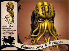 Cthulu Cultist Mask (Gold)