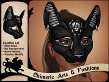 Egyptian Cat Mask (Silver & Black)