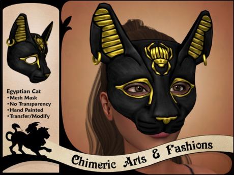 ~Chimeric Fashions~ Egyptian Cat Mask (Black & Gold)