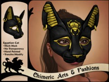 Egyptian Cat Mask (Black & Gold)