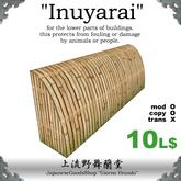 Inuyarai