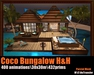 Coco Bungalow H&H