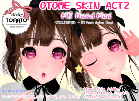 *Melty TOMATO* M3 OTOME SKIN ACT2