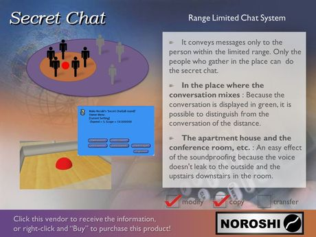 Secret Chat -- Deliberate-Ranged Chat System