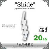 """Japanese """"Shide"""""""