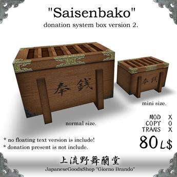 Japanese Saisenbako(donation box)