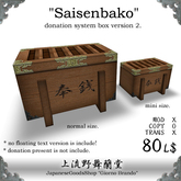 Japanese Saisenbako(donation box)