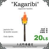 Japanese kagaribi by GiornoBrando