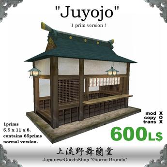 Japanese Juyojo mini (1prim type )