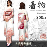 Japanese Kimono for women (plum snow)