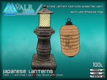[VALR] Japanese Lanterns