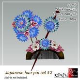 ~Ss~Japanese hair pin#2  blue