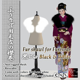 ~Ss~Fur shawl for Furisode - black and white