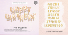 MishMish - Foil Balloons (GOLD) [Boxed]