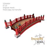 *booN-kura Japanese Red Bridge 001