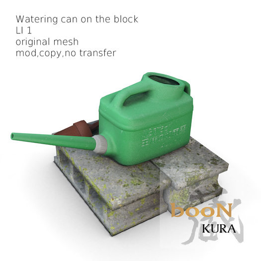 *booN-kura Watering can on the block