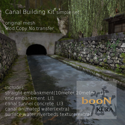 *booN-kura Canal Building kit simple set