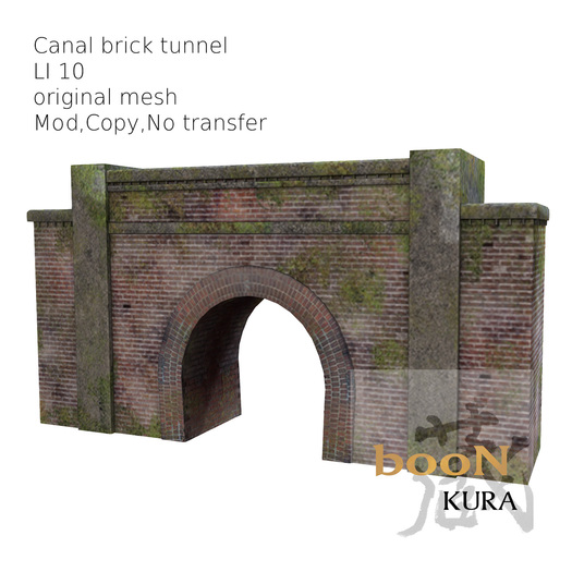 *booN-kura Canal brick tunnel