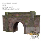 *booN-kura Canal brick tunnel