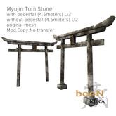 *booN-kura Myojin Torii Stone