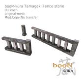 *booN-kura Tamagaki Fence stone