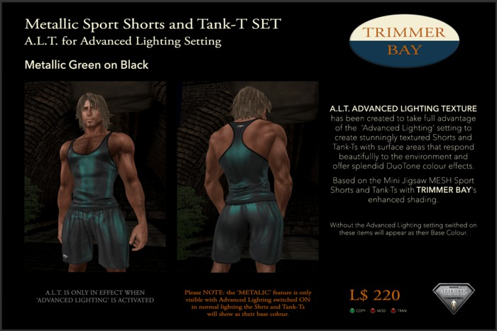 Metallic Sport Shorts and Tank-T SET - Green on Black  ADVANCED LIGHTING TEXTURE