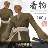 Japanese Kimono for men (for old master)