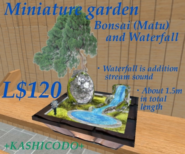 Second Life Marketplace Miniature Garden Bonsai Waterfall Matu