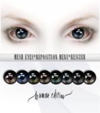 *IS* Mesh Eyes [Human Real]