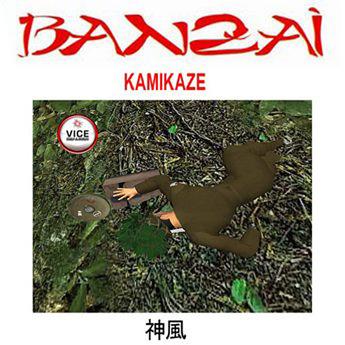 VICE - Kamikaze Mine Box (boxed) - WW2, WWII, Imperial Japanese Navy / Army