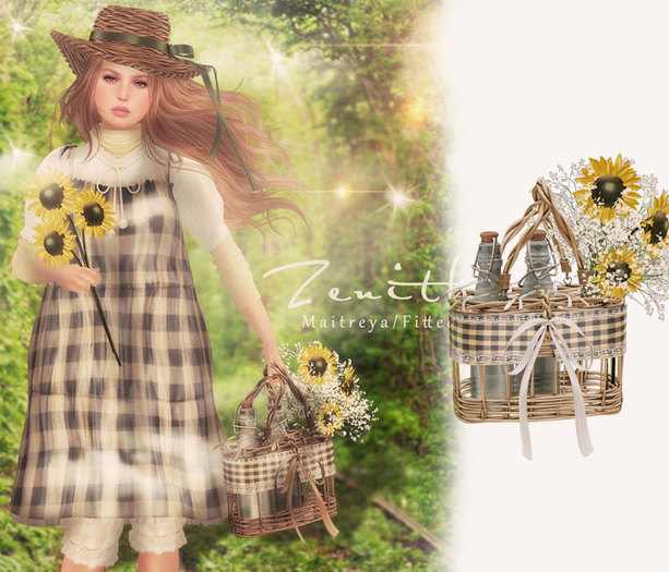 =Zenith=Spring Picnic Basket with sunflowers (Light)
