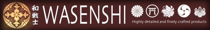 Wasenshi banner large new