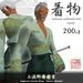Japanese Kimono for men (turtle)