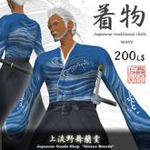 Japanese Kimono for men (wave)