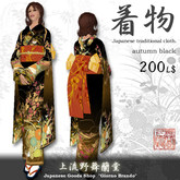 Japanese Kimono for women (autumn black)
