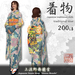 Japanese Kimono for women (traditional blue)