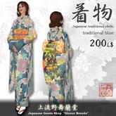 Japanese Kimono for women (traditional blue)