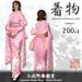 Japanese Kimono for women (sakura)