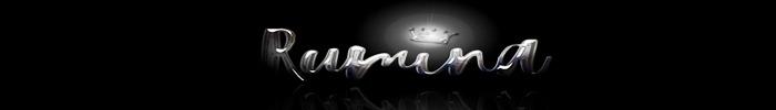 Rumina logo 700 update 4