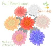 [ FULL PERM ] Flower MOTIF Decoration