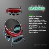Hoverboardで - スキマーXT