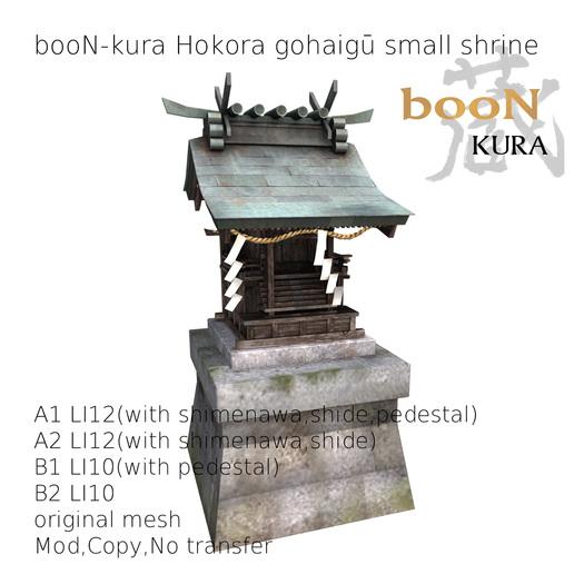 *booN-kura Hokora gohaigu