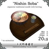 Japanese noodle set (Nishin-Soba)