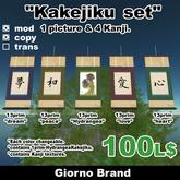 """Japanese drawing """"Kakejiku"""" set"""